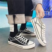 春季男鞋新款鞋子學生帆布鞋男百搭板鞋韓版潮鞋潮流透氣布鞋 降價兩天