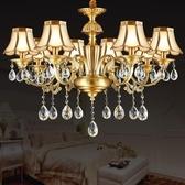 歐式吊燈客廳燈全銅燈水晶吊燈奢華大氣餐廳家用