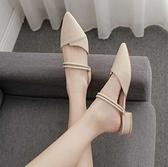 低跟鞋 春款高跟單鞋溫柔淑女配裙子低跟包頭涼鞋仙女春夏百搭小皮鞋  芊墨左岸 上新