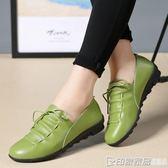 一腳蹬秋平底女鞋平跟護士單鞋休閒懶人孕婦皮鞋媽媽鞋豆豆鞋  印象家品