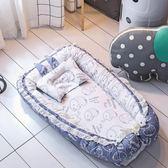 便攜式可折疊嬰兒床外出床中床簡易新生兒睡籃可拆卸花邊哄睡神器
