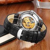 手錶男士機械錶全自動2018新款防水陀飛輪男錶皮帶鏤空學生運動錶—全館新春優惠