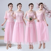 禮服中式伴娘服長款新款粉色伴娘禮服仙氣質姐妹裙伴娘團畢業禮服