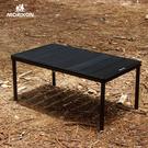 丹大戶外【Morixon】魔法小桌-蛋捲桌板 MT-5E 露營桌│拼接桌│系統桌│小桌子│餐桌