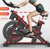 健身車 動感單車家用室內健身車鍛煉健身器材運動腳踏自行車健身 PA8742『棉花糖伊人』