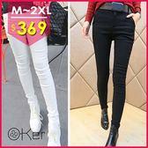 中大尺碼刺繡顯瘦鉛筆褲 M-2XLO-Ker 歐珂兒16942【LL1982】 版型偏小建議拿大1號