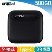 Micron Crucial X6 500G  外接式SSD