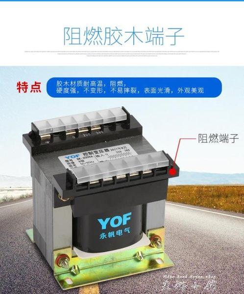 BK-250VA隔離控制變壓器定制380/220轉110/36V單相干式電源變壓器  米娜小鋪