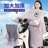電瓶車擋風被冬季加絨加厚電動摩托車冬天防風罩防水保暖加大側翼 薔薇時尚