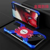 iPhone6 6s Plus 手機殼 英雄系列 金属 加固 支架 保護套 全包 防摔 抗震 保護殼
