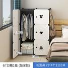 小衣柜簡易宿舍單人出租房家用臥室組裝塑料儲物收納柜 全館免運