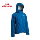 [EiDER] 男防水透氣超輕連帽外套 - 寶藍 (EIT1602)