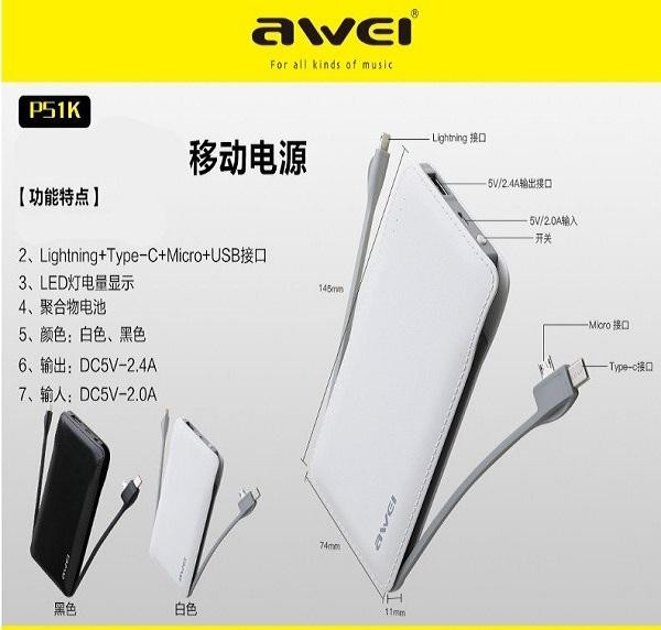 【 保固一年】awei 用維 多口輸出 自帶線 LED 移動電源 P51K TYPE C 移動電源 充電寶 行動電源