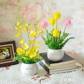 仿真蝴蝶蘭花假花裝飾花家居飾品客廳餐桌陶瓷小盆栽盆景小擺件igo 金曼麗莎