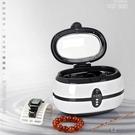 眼鏡清洗機 超聲波 VGT-800 家用超聲波清洗器 快速出貨