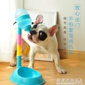 狗狗自動喂食器寵物飲水器立式水壺貓咪喂水器喝水器貓咪食盆狗碗  遇見生活