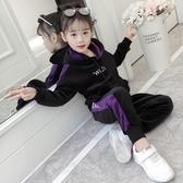 女童金絲絨秋裝套裝2018新款韓版春秋大童女洋氣時髦兒童兩件套潮