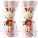 窗簾綁帶創意瞇眼美人兔卡通窗簾扣可愛韓國窗簾綁帶兒童房裝飾一對 多色小屋