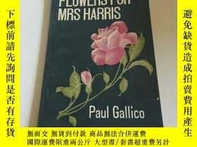 二手書博民逛書店罕見獻給哈里斯夫人的鮮花(英文)Y200392 Paul Gal