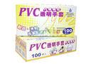 PVC內噴顆粒盒裝抽取式透氣手套 美髮 清潔 醫療 100入【HAiR美髮網】