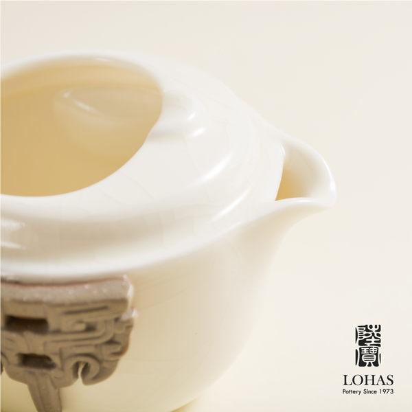 陸寶LOHAS Pottery  青瓷冰裂隨手泡   一碗一杯壺袋 旅行茶組