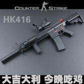 水彈槍 電動連發水彈槍下供彈M416水彈搶絕地求生吃雞槍 成人玩具槍 玩趣3C