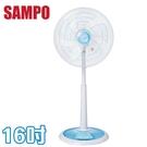 (福利電器) SAMPO 聲寶16吋星鑽型機械式立扇 (SK-FV16)搭配冷氣更省電 福利品 保固同新品