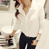 白色長袖襯衫~8186#女裝襯衫韓版中長款修身長袖白襯衣女打底衫DC131衣時尚