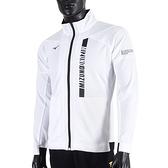 Mizuno Jackets [32TC103501] 男 外套 運動 休閒 吸汗 速乾 抗紫外線 拉鍊口袋 白