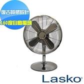 福利品出清【美國 Lasko】泰晤士二代12吋工業風復古靜音風扇 VT4A-30CR