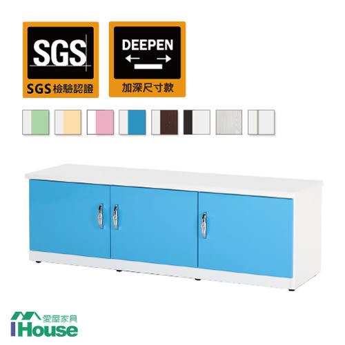 IHouse-零甲醛 環保塑鋼緩衝3門坐鞋櫃(寬123深37高45)