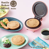 recolte 日本麗克特Mini 迷你鬆餅機-(微笑)櫻花粉