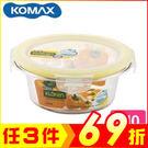 韓國 KOMAX 輕透Tritan圓形保鮮盒410ml 72542【AE02280】JC雜貨