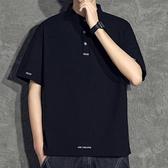 港風polo衫男短袖潮夏季寬鬆純色簡約翻領半袖黑色男士保羅衫 有緣生活館