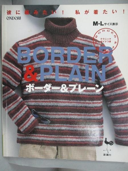 【書寶二手書T5/美工_XEY】BORDER&PLAIN 邊框和平面_日文書