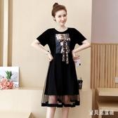 短袖大碼洋裝2020新款微胖mm顯瘦連身裙網紗拼接胖妹妹A字裙 LF3638『寶貝兒童裝』