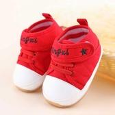 學步鞋嬰兒鞋涼鞋子軟底防滑學步鞋【奇趣小屋】