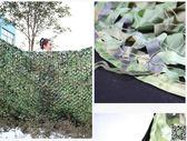 防航拍偽裝網  叢林迷彩網遮陽迷彩偽裝網山體綠化裝飾網DF 都市時尚