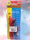 【DC十字頭+電瓶夾 1.5米 】560393電瓶夾 DIY五金【八八八】e網購