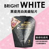 ANRIEA 艾黎亞 美齒專科 黑瓷亮白美齒貼片 (14片入/7日包裝)【新高橋藥妝】