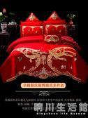 婚慶四件套大紅全棉刺繡新婚床品結婚六八十件套純棉繡花床上用品1.8m 晴川生活館 igo