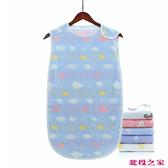 六層紗防踢被背心 四季防著涼睡袋 0-4歲M號 雲朵藍 (嬰幼兒童/寶寶/新生兒/baby)