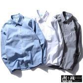 『潮段班』【GN000906】韓版秋冬新款時尚素面三色休閒百搭襯衫