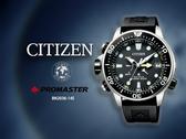 【時間道】CITIZEN 星辰 PROMASTER強悍光能專業潛水腕錶/黑面黑框黑膠(BN2036-14E)免運費