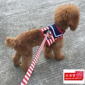小狗狗牽引繩胸背帶狗鏈子泰迪小型犬遛狗繩子項圈貴賓寵物牽引帶【七七特惠全館七八折】