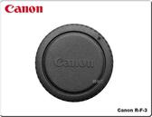 ★相機王★ Canon R-F-3 原廠機身蓋〔Canon EOS機身適用〕RF3