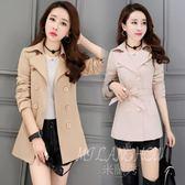 風衣 韓版長袖風衣中長款氣質短款外套 大衣