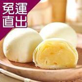 紅豆食府PU. 小饅燒蛋黃綠豆椪禮盒(6顆/盒) YB2018005【免運直出】