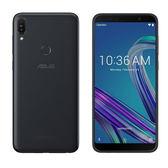 【福利品】 ASUS ZenFone Max Pro ZB602KL 智慧手機(3G/32G)送裘莉包