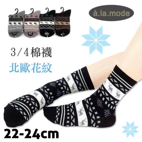 3/4少女襪 北歐雪花鹿款 台灣製 à.la.mode